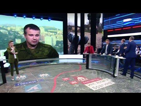 Украинского эксперта навсегда изгнали из ток-шоу на «России 1» за хамское поведение