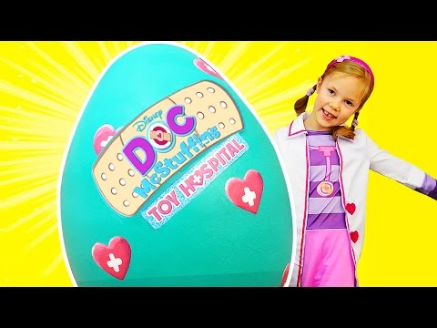 NEW  GIANT DOC MCSTUFFINS EGG ❤ Doc McStuffins Hospital Surprise Toys ❤ Toy Hospital and New Baby!