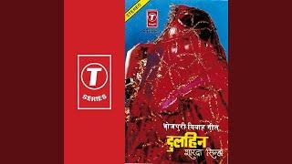 Video Saanwar - Sawar Suratiya Tohaar Dulha download MP3, 3GP, MP4, WEBM, AVI, FLV Agustus 2018