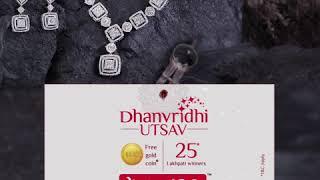 Dhanteras Offers 2018  (1:1) 15 Sec