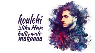 Zaid & Hind -Cover Kader Japoni - F3ach9k Chaft louil (Official Video Lyrics) 2019