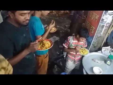 STREET FOOD || STREET FOOD IN BANGLADESH!!!  SPECIAL CHICKEN BIRIYANI IN CHITTAGONG