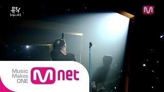 [특별생방송 뮤직] YB_내 사람이여 (2014.05.01)