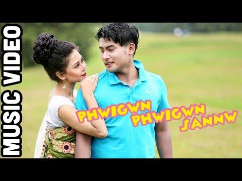 Phwigwn Phwigwn Saanw - Mahadev Brahma | Ft. Lingshar and Fuji | New Bodo Romantic Song 2017
