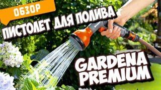 ручной распылитель GRINDA 8-427361_Z02 обзор