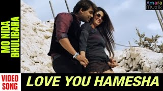Love You Hamesha Odia Movie || Mo Nida Bhulibara | Official Video Song | Arindam, Sritam, Anisha