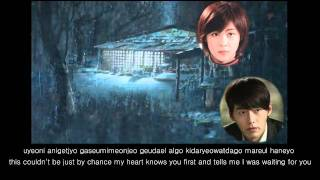Secret Garden  ~ Reason (rom/eng sub)