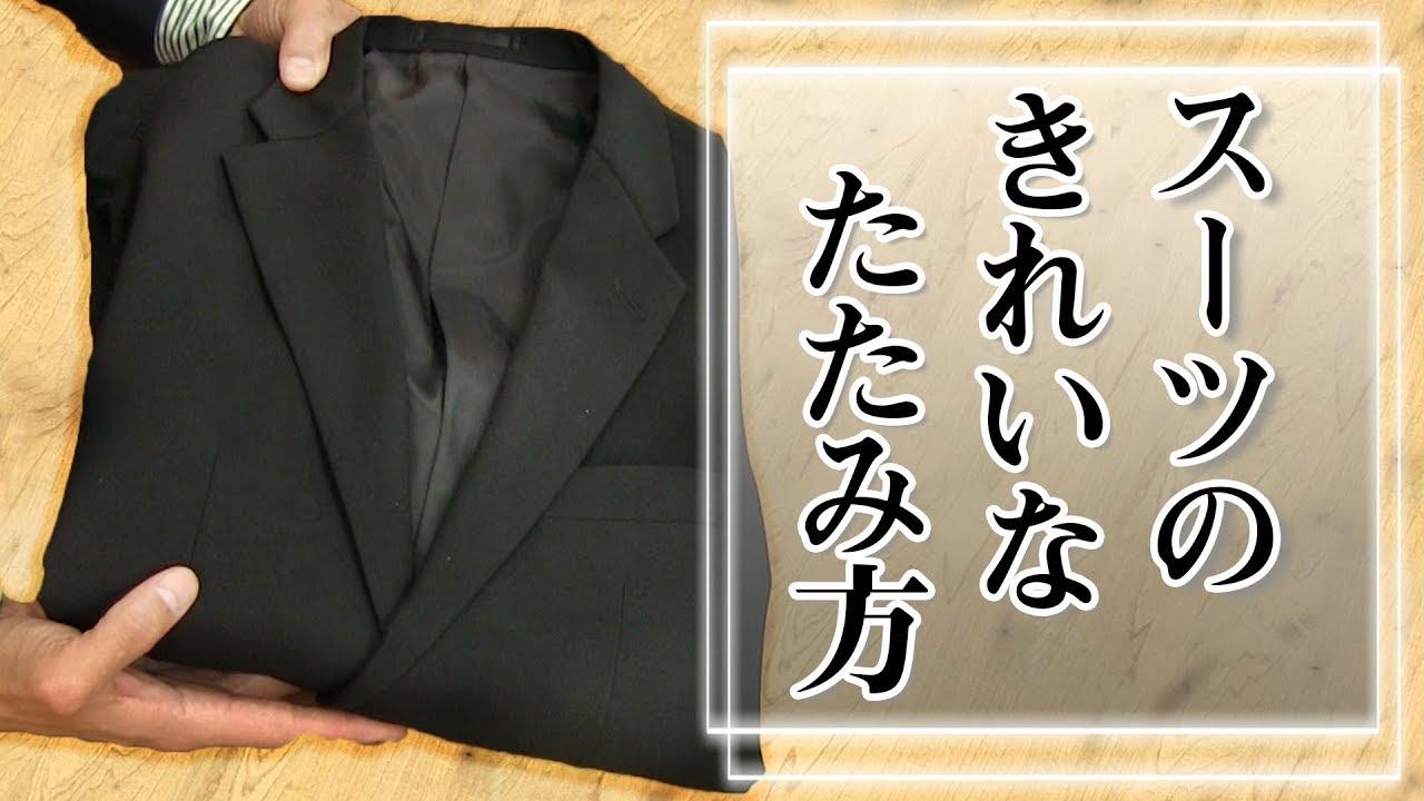 メルカリ スーツ 梱包