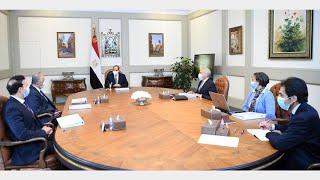 #موقع_الرئاسة |الرئيس عبد الفتاح السيسي يجتمع بمحافظ البنك المركزي