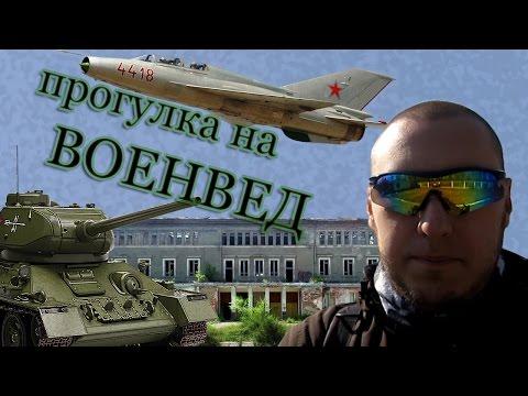 Путёвки в Солнечногорский военный санаторий МО РФ ВМФ