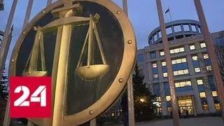 Попытка массового суицида в суде превратилась в спектакль - Россия 24