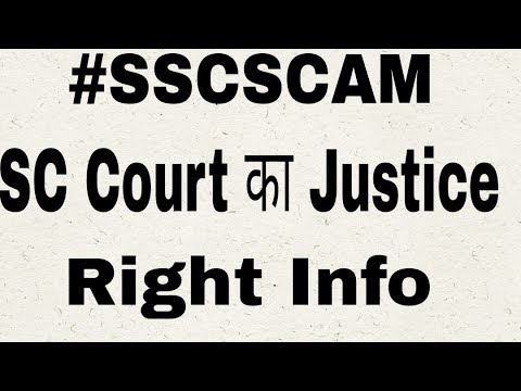 SC COURT JUSTICE FOR SSC MATTER