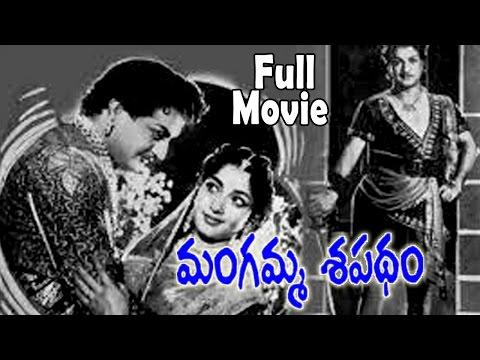 Mangamma Sapatham Telugu Full Length Movie || NTR, Jamuna, Vanisree