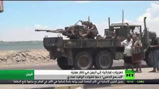 الكاتب اﻹمارتي أحمد إبراهيم في حوار تلفزيوني على قناة روسيا RT عن شرعية البحرية الإماراتية في اليمن