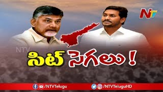Special Debate On SIT Investigation On Irregularities During TDP Rule