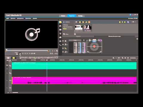 Видеоуроки corel videostudio