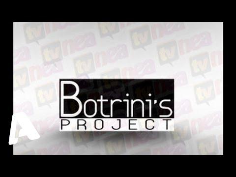 Botrini's Project - Επεισόδιο 1