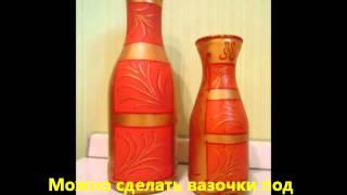 Как рисовать по стеклу акрилом.(Как разрисовать с помощью акриловых красок простые бутылки., 2014-02-20T17:30:32.000Z)