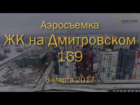 Мой адрес – Официальный сайт застройщика жилых комплексов
