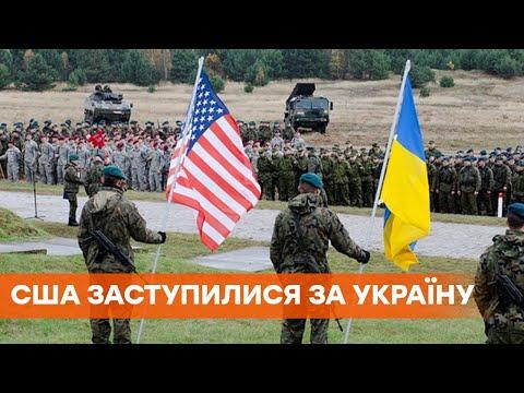 Будут последствия! Байден рассказал Путину, что будет с Россией в случае наступления на Украину