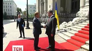 видео Будинок адміністрації Президента у Київі.