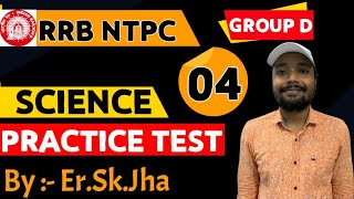 RRB NTPC, GROUP-D, SCIENCE TEST-04