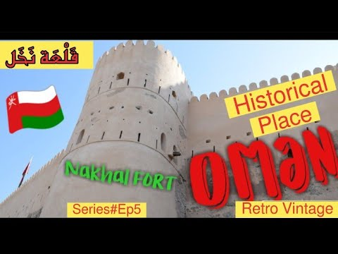 """Wow Oman 🇴🇲 Vlog#5 An awesome experience to an Ancient Fort Of Oman """" Nakhal Fort"""" قعلہ نخل عمان"""