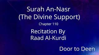 Surah An-Nasr (The Divine Support) Raad Al-Kurdi  Quran Recitation