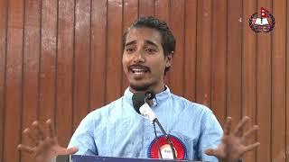 """Mr. Abdus Miya (अब्दुस मियाँ ): अवको निकास, राष्ट्रिय अखण्डता र बिकास"""" बिषयक बिशेष समारोह २०७५"""