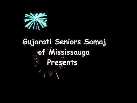 GSSM Annual Event