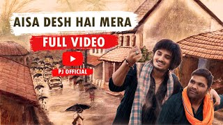 Esa Desh Hai Mera Full Video By Pankaj Joshi (PJ) | Kuldeep LN Sharma