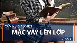 Cấm nữ giáo viên mặc váy lên lớp: Vì sao? | VTC1