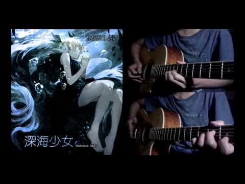 Hatsune Miku - 深海少女 ( Deep Sea Girl ) Acoustic