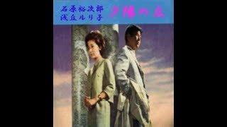和みル-ムさんの素敵な女性パ-ト「夕陽の丘」をお借りしました 昭和の...