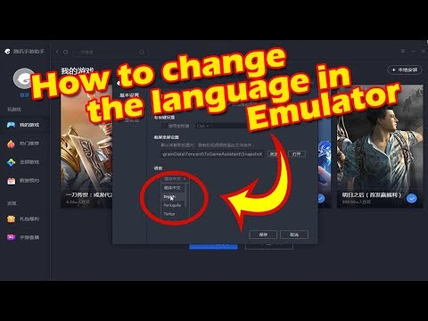 tencent-gaming-buddy---how-to-change-the-language-(pubg-and-free-fire-mobile)-official-emulator