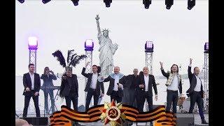 Download ХОР ТУРЕЦКОГО - НЬЮ-ЙОРК 2018 Mp3 and Videos