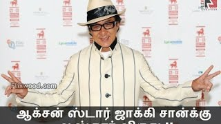 Action Star Jackie Chan Now Oscar Award Winner
