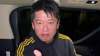 新井浩文被告懲役4年確定を受けて刑務所について解説します