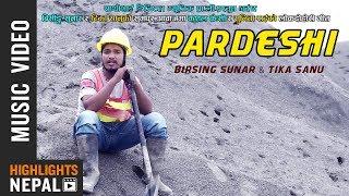 Pardeshi | New Nepali Lok Dohori Song 2018/2075 | Birsing Sunar & Tika Sanu