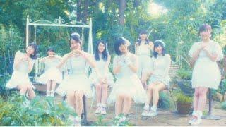 2016年8月17日発売 SKE48 20th.Single TYPE-B c/w ネクストポジション「...