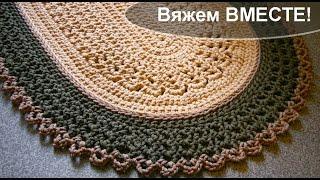 Вяжем вместе: Овальный коврик из полиэфирного шнура