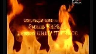 Николай Басков - Кармелита - заглавная песня
