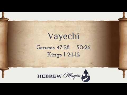 12 Vayechi, Aliyah 2 - Learn Biblical Hebrew