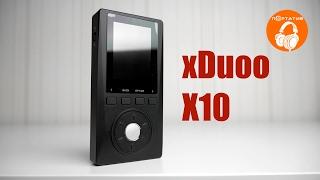 xDuoo X10 | Обзор Hi-Fi плеера ????