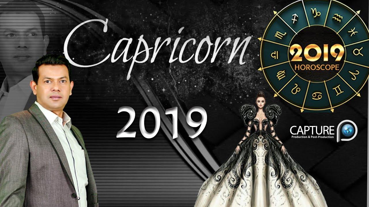 Capricorn Yearly Horoscope 2019