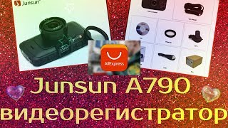 видеорегистратор Junsun A790 Аналог Street Storm A7810-G PRO