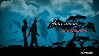##Vanam than vilundhalum🌹🌹🌹