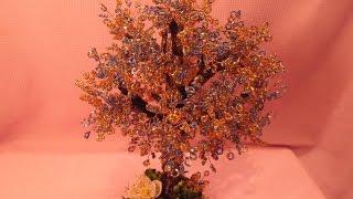 """""""Золотое дерево""""  из бисера"""