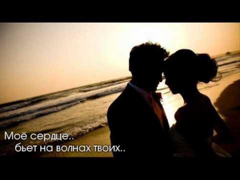 Магомед Цахилаев ー Без тебя