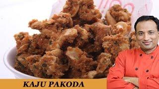 Cashewnut Pakoda..
